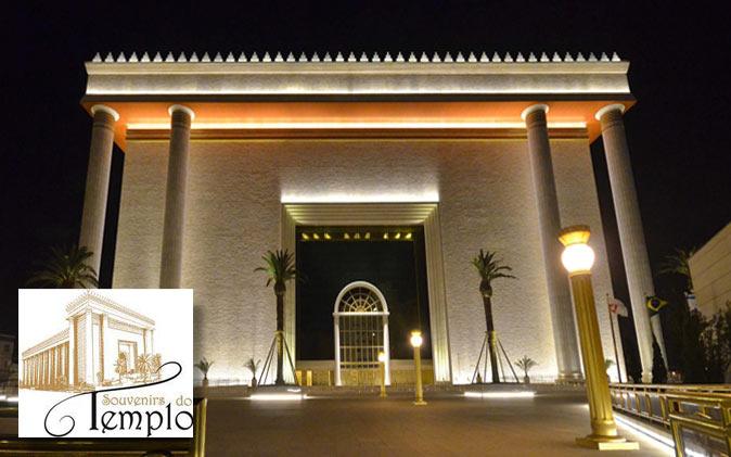 A loja oficial do Templo de Salomão